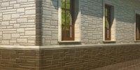 Сайдинг, Фасадные панели, Водосточная система, Решетки газонные
