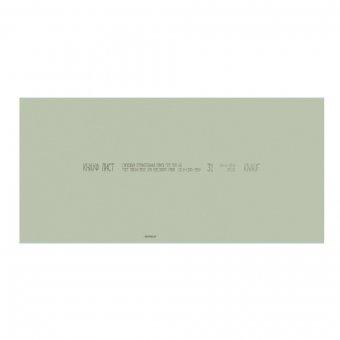 Гипсокартон влагостойкий Кнауф 2500х1200х12,5 мм