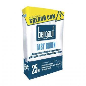 Самонивилирующий наливной пол Bergauf Easy Boden
