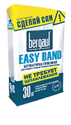 Штукатурка гипсовая Bergauf Easy Band 30кг