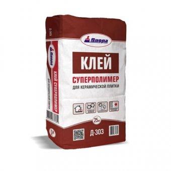 """Клей для керамической плитки Суперполимер """"Диола-303"""" 25 кг"""