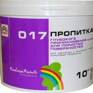 """Пропитка глубокого проникновения """"Радуга 017 """" 10 кг"""