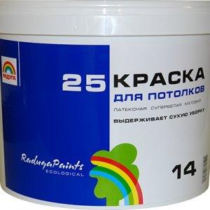 "Краска ВДВА ""Радуга 25 "" латексная для потолков и стен 14 кг"