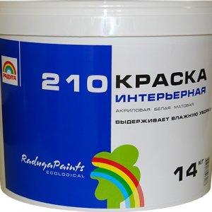 "Краска ВДАК ""Радуга 210 "" интерьерная 14кг"