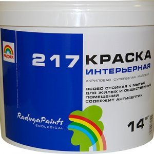 """Краска ВДАК """"Радуга 217 """" интерьерная, особо стойкая к мытью 14кг"""