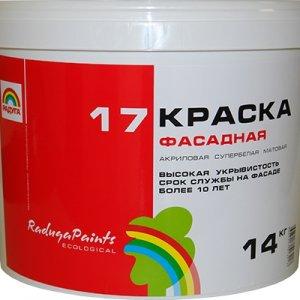 """Краска ВДАК """"Радуга 17 """" фасадная 14кг"""