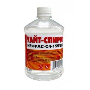 Уайт - спирит 0,5 л (по 20шт) ст/бут