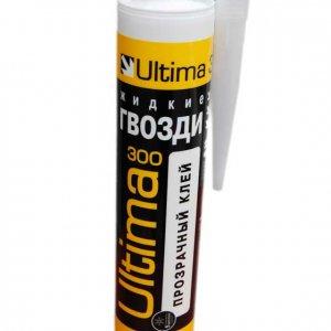 Клей ULTIMA 300 для внешн. и внутр. работ, прозрачный 300 г (12 шт/кор)
