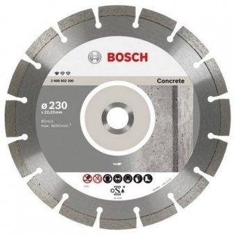 Диск алмазный сегментный 115 мм бетон
