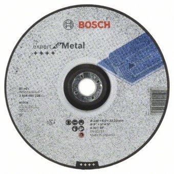 Круг зачистной BOSCH 125х6 мм по металлу 2608603182