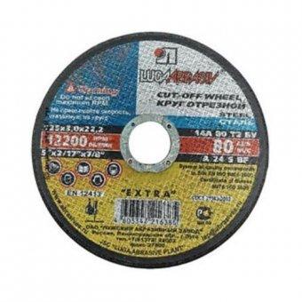 Круг отрезной Луга А24 125х1,6х22 мм по металлу (1 шт)